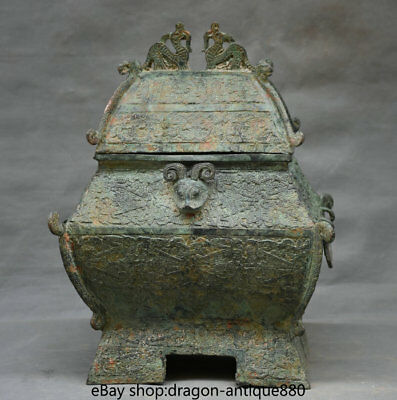 "14.4"" Old China Bronze Ware Dynasty Dragon Beast Handle square Wine Pot Crock"