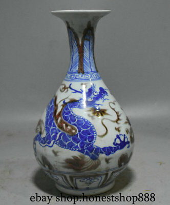 "14.4"" Old Chinese Blue White Red Glaze Porcelain Dynasty Palace Dragon Bottle"