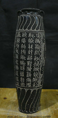 "19"" Old Chinese Cizhou Kiln Porcelain Dynasty Words Double Ears Bottle Vase Pot"