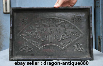 "14"" Antique China Chinese Wood Carving Dynasty 吉祥如意 Bat Luck Plate Dish Tray"