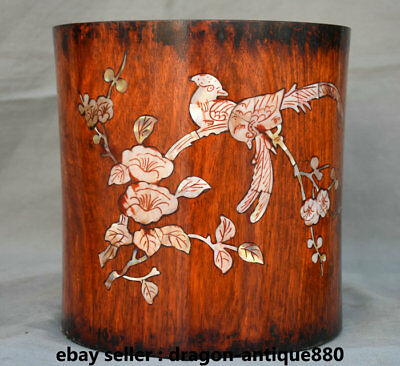 """9.2"""" Old Chinese Huanghuali Wood Inlay Shell Flower Birds Brush Pot Pencil Vase"""