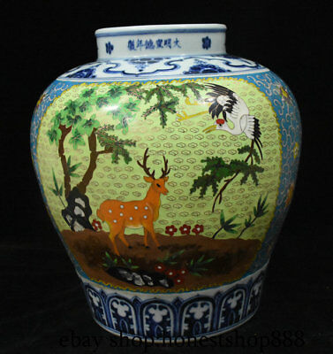 "14"" Xuande Marked China Cloisonne Enamel Porcelain Dynasty Crane Deer Tank Jar"
