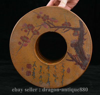 "9.6"" Marked Old Chinese Lacquerware Dynasty Palace Plum Blossom Word Box"