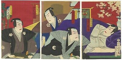 Original Japanese Woodblock Print, Chikanobu, Theatre, Danjuro Actor, Ukiyo-e