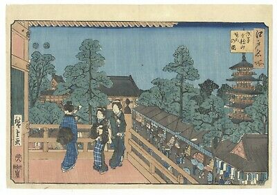 Original Japanese Woodblock Print, Hiroshige, Famous Places in Edo, View,Ukiyo-e