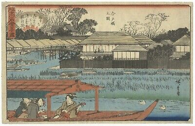 Original Japanese Woodblock Print, Hiroshige, Imado Bridge, Edo, View, Ukiyo-e