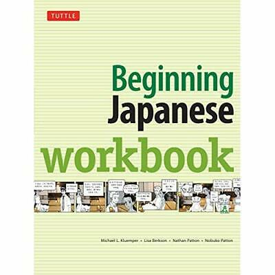 Beginning Japanese Workbook: Revised Edition - Paperback NEW Michael L. Klue 21/