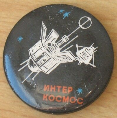 Cheap Price Russian Cosmos Us Space Nasa Medal Bronze Ussr Soviet Russia Rocket Earth Russian & Soviet Program Historical Memorabilia
