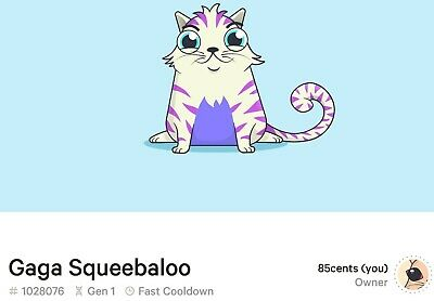 Ethereum CryptoKitties #1348200 Gen 1 Muca Cootwow Shiped Digital delivery email