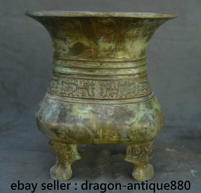 "9.4"" Old Chinese Bronze Ware Dynasty Palace Handle Wine Pot Drinking Vessel"