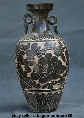 "10"" Collect Old Chinese Cizhou Kiln Porcelain Palace Flower leaf Pot Bottle Vase"