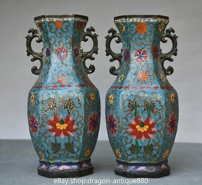 "9"" Old Marked Chinese Palace Bronze Cloisonne Bag Flower Pot Bottle Vase Pair"