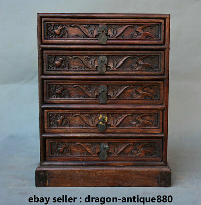 """11.6"""" Old Chinese Dynasty Huanghuali Wood Bat Peach 5 Drawer chests of drawers"""