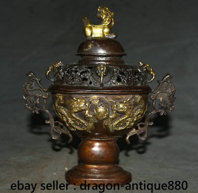 "8"" Marked Old Chinese Bronze Gilt Dynasty Palace 2 Dragon Phoenix Handle Censer"