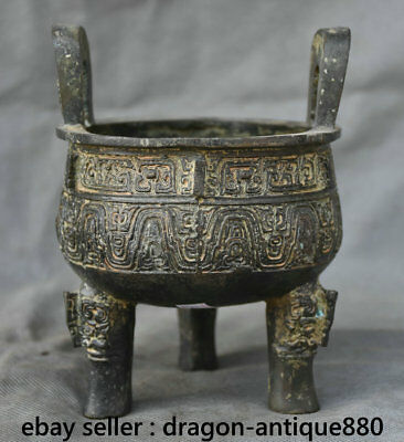 "6.4"" Old Chinese Bronze Ware Dynasty Palace Phoenix Beast Foot Incense Burner"
