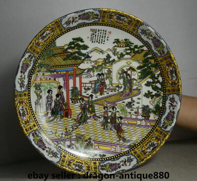"""10"""" Qianlong Marked Old Chinese Color Porcelain Dynasty Beautiful Woman Plate"""