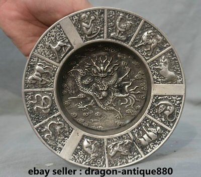 """6.2"""" Qianlong Marked Old Chinese Silver Dynasty Dragon Zodiac Animal Plate Tray"""