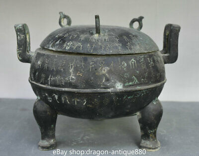 Chinese Old antique Bronze Ware Wine Dynasty Palace Word 3 Foot Pot Jar Crock