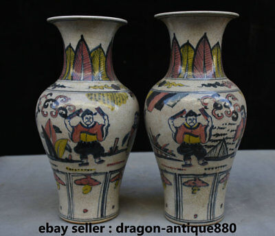 """12"""" Old Chinese Wucai Porcelain Palace People Taoist Priest Bottle Vase Pair"""