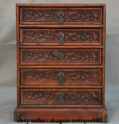"""9.6"""" Old Chinese Huanghuali Wood Dynasty Flower Handle 5 Drawer Jewelry Box"""