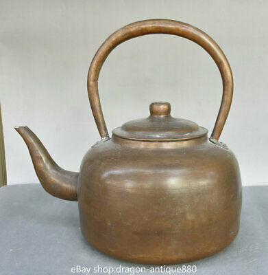 """13"""" Chinese Old Folk Classical Copper Portable Teapot Teakettle"""