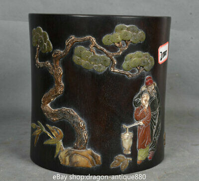"8"" Chinese Redwood inlay Shell Old Man With Boy Pine Tree Brush Pot Pencil Vase"