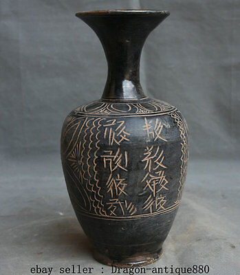 "10"" Collected Old Chinese Cizhou Kiln Porcelain Dynasty Words Flower Bottle Vase"