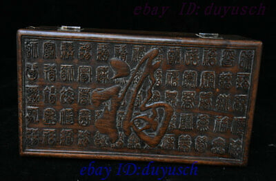 14 Old Chinese Folk Huanghuali Wood Carved FuZi Statue Jewelry Box Storage boxes