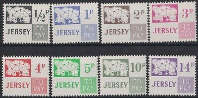 g842) Jersey. 1971. MNH. SG D7/8/9/10/11/12/16/18. Postage Dues
