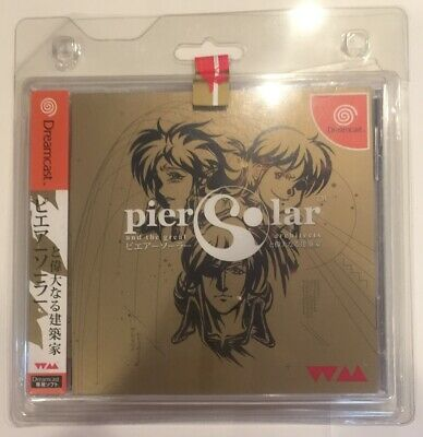 Pier Solar and the Great Architects Dreamcast Game Japan Edition Factory Sealed