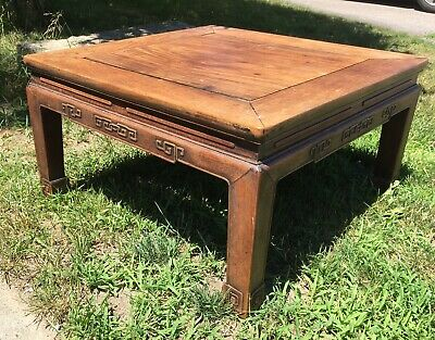 MING style Huanghuali Chinese Qing Dynasty Kang / Chuan Gold Golden Wood Table