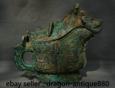 "9"" Chinese dynasty Palace Old antique Bronze Wine Vessel Beast Handle Zun Pot"