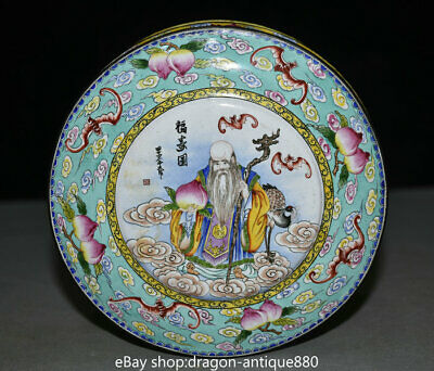 """6"""" Old Marked Chinese Copper Enamel Color longevity God Hold Peach Storage Box"""