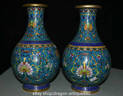 "9"" Old China Copper Cloisonne Enamel Dynasty Palace Flower Bottle Pot Vase Pair"