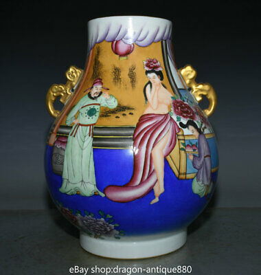 14.4 inch Marked Old China Multicolored Porcelain imperial concubine's bath Vase