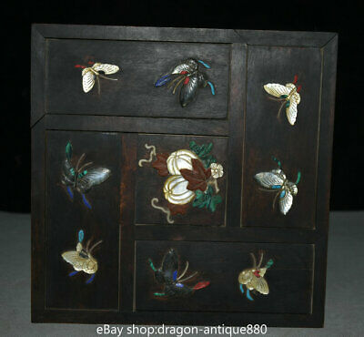 "8"" Old Chinese Palace Redwood Shell Carved Flower butterfly Storage Drawer Box"