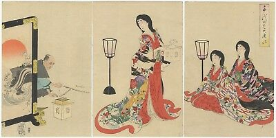 Chikanobu Toyohara, Beauty, Palace, Ukiyo-e, Original Japanese Woodblock Print