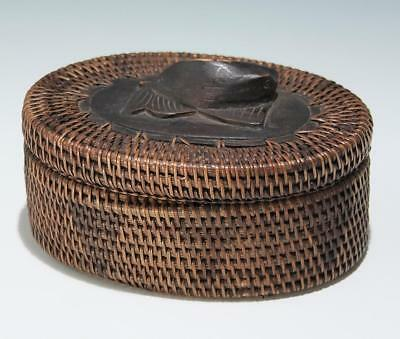 Rattan Basket Covered Box - Lombok Island, Indonesia