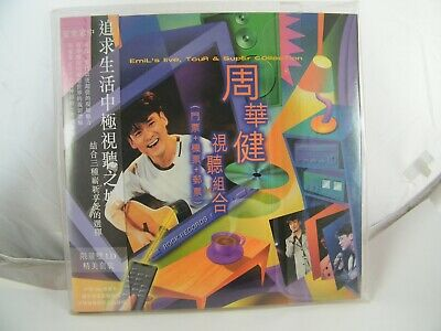 Emil Chau Live Tour & Super Collection 2 Laser Discs