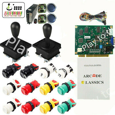 Classical JAMMA Arcade 60 in 1 Game DIY kit  Complete fittings for Arcade game
