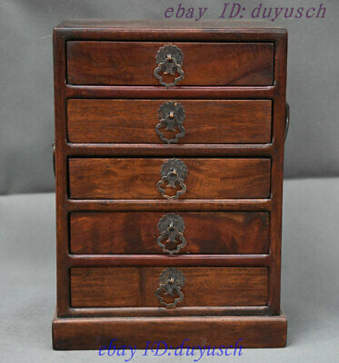 12 Old Chinese Huanghuali Wood Hand Carved Drawer Jewel Chest Case Treasure Box