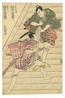 Original Japanese Woodblock Print, Toyokuni I, Kabuki Actors Fighting, Ukiyo-e