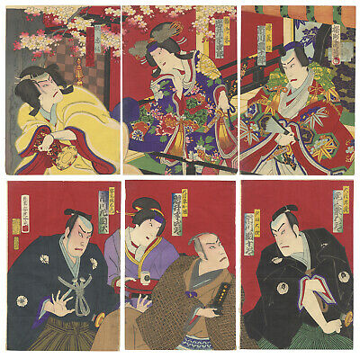Original Japanese Woodblock Print, Ukiyo-e, Set of 2, Meiji Theatre, Actors