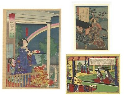 Original Japanese Woodblock Print, Ukiyo-e, Set of 3 Beauty Prints, Genji, Tale