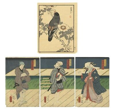 Original Japanese Woodblock Print, Ukiyo-e, Set of 2, Bird and Flower, Play