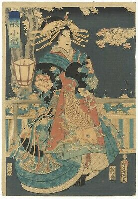 Original Japanese Woodblock Print, Toyokuni III, Tea House, Beauty,  Ukiyo-e