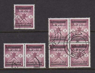 OMAN 1972 5b Harrison printing single, pair and block of four fine used