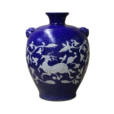 Handmade Ceramic Blue White Dimensional Deer Pattern Vase Jar cs5032