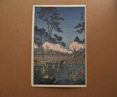 "SMALL Amazingly Exquisite SIGNED JAPANESE Woodblock PRINT 5.75"" x 3.75"" Vintage"