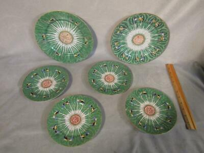 "6 Antique Chinese Export Cabbage Leaf & Butterfly Plates To 9.5"" Diam."
